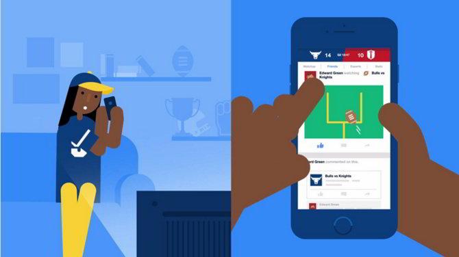 app-facebook-deportes-2